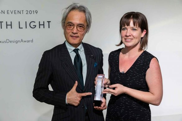 Lexus Design Award 2019