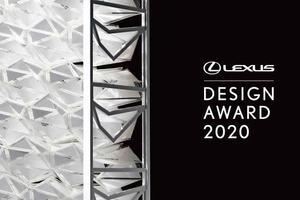 Lexus DesignAward 2020