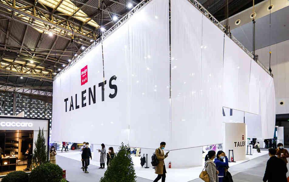Talents, Design Shanghai 2021